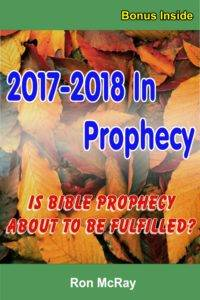 2017-2018 In Prophecy|Ron McRay